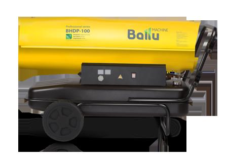 Дизельная тепловая пушка прямого нагрева BALLU BHDP-100