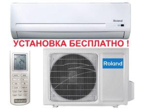 Сплит-система Roland серии Champion