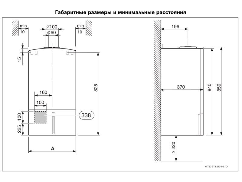 BOSCH GAS7000 ZWСХХ-3MFA_2