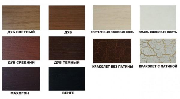 tsvetovaya-gamma
